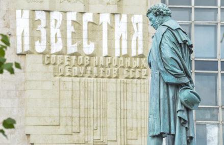 В Москве после ремонта открыли памятник Александру Пушкину