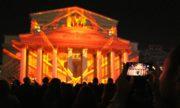 Потрясающие фотографии фестиваля «Круг света «