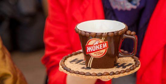 Кофейный турнир с кофе «Жокей» в Парке Сокольники