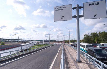 На развязке Северо-Восточной хорды с шоссе Энтузиастов открылись эстакады