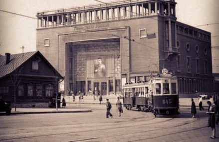 Семёновская площадь, 1946г.