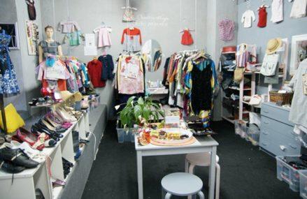 Топ-5 благотворительных магазинов в Москве