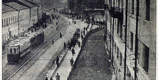 Площадь около электрозавода 1933 г.