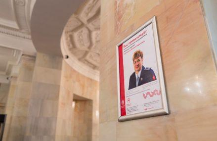 В вестибюлях всех станций Сокольнической линии Московского метро разместили фотографии начальников станций
