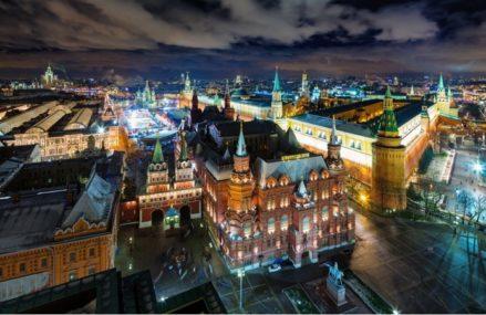 Вечерняя Москва с высоты птичьего полёта