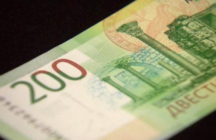Новые 200 рублей: Реакция людей