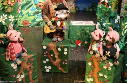 5 самых необычных детских театров в Москве