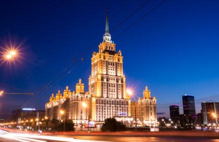 Один день из жизни гостиницы «Украина»