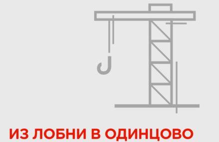 Новая линия наземного метро соединит Белорусское и Савеловское железнодорожные направления к началу 2019 года