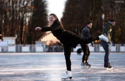11 ноября в московских парках стартовал зимний сезон