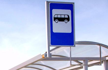 На 10 автобусных маршрутах Москвы вводятся дополнительные остановки с субботы