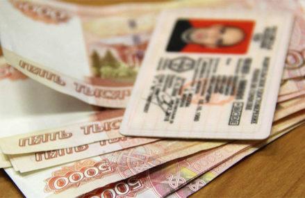 На востоке Москвы возбуждено уголовное дело по факту покушения на мошенничество