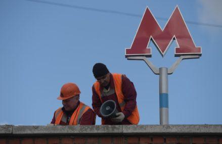 Сокольническая площадь в Москве закроется с 9 декабря на два года
