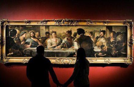 Какие музеи можно посетить бесплатно 17 декабря