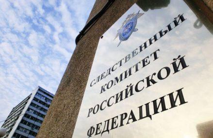Банде черных риелторов из Москвы предъявлено обвинение