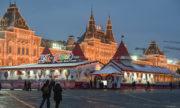 На Красной площади открылся каток, в Москву приходит новогоднее настроение!