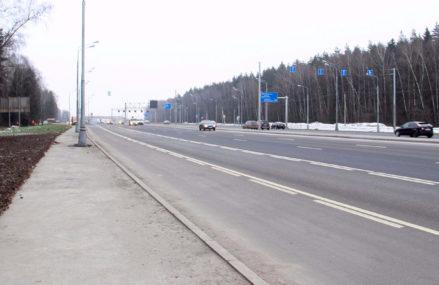От МКАД до Троицка: Калужское шоссе превратили в современную магистраль