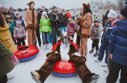 Зимние развлечения в парке «Сокольники»