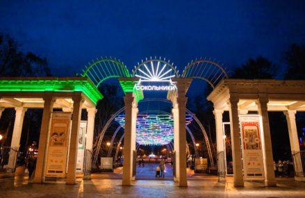 Новогодняя праздничная афиша мероприятий в Парке Сокольники