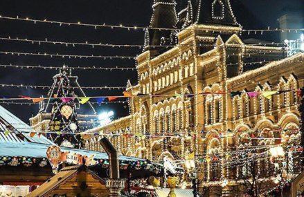 Магия новогодней Москвы