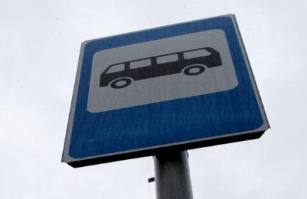 Автобусы «Мострансавто» отправляться будут от станции метро «Партизанская»
