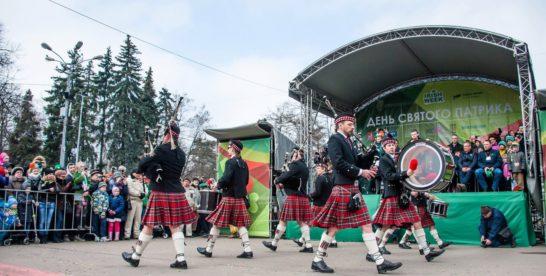 Фестиваль ирландской культуры Irish Week