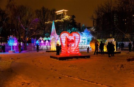 Выставка ледяных скульптур «Ледяной город»