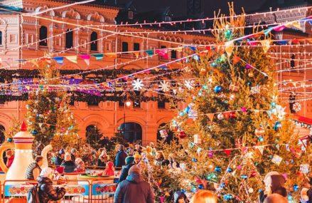 Успейте увидеть волшебную новогоднюю Москву!