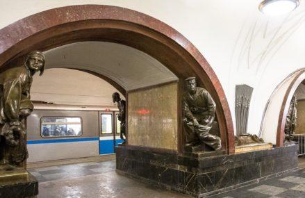 Шесть станций метро, которые приносят удачу или беду.