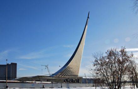 Посещение 40 музеев Москвы бесплатно 21 января!