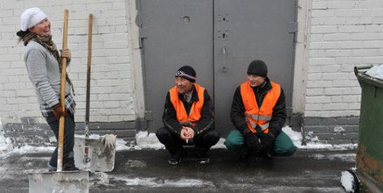 В Москве возбуждено несколько уголовных дел из-за дворников-призраков