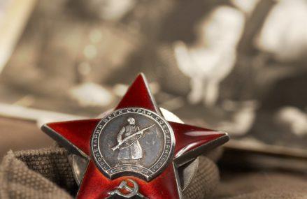 Как отмечают 23 февраля в ВАО Москва