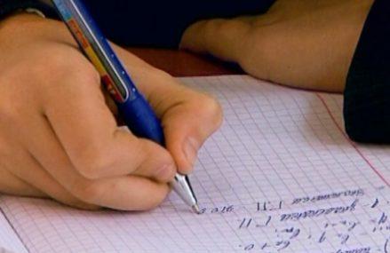 Директор московской школы извинилась за запрет детям ходить в туалет