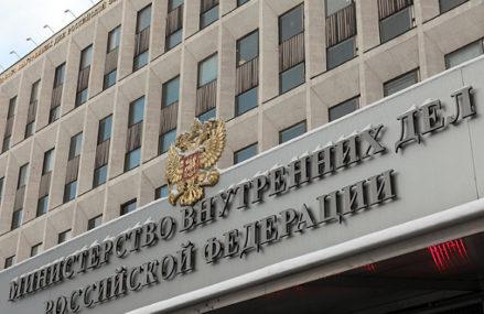 В Москве выявлена схема мошенничества с имуществом организации инвалидов на 154 млн руб.