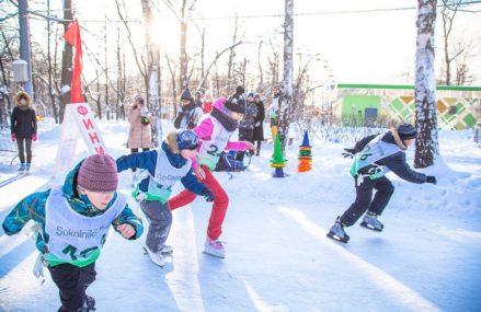 День зимних видов спорта в «Сокольниках»