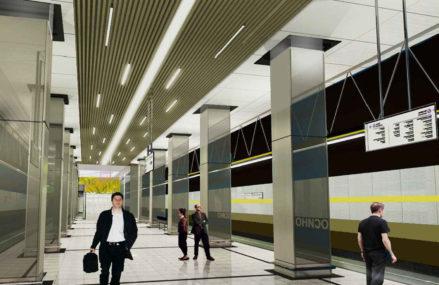 Подвесной потолок с эффектом мерцания воды украсит вестибюль станции метро «Косино»