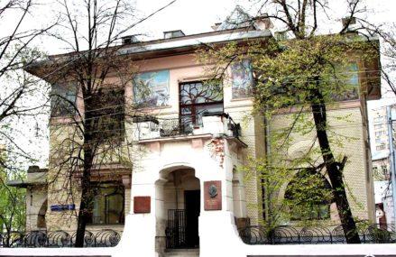 Особняк С.П. Рябушинского — жилой дом в стиле раннего модерна, ныне — музей-квартира А.М. Горького.