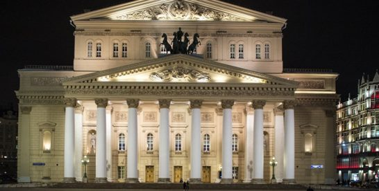 24 марта в Москве состоится акция «Ночь театров»