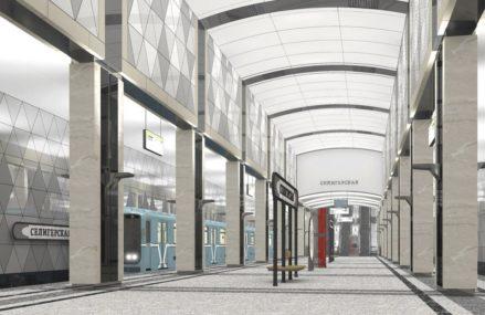 Новый участок «салатовой» ветки метро на севере Москвы планируют открыть в ближайшие дни