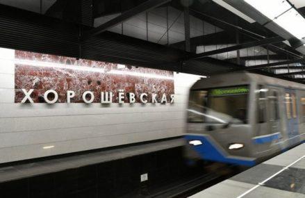 Свежие фото открывшихся станций Большой кольцевой линии метро