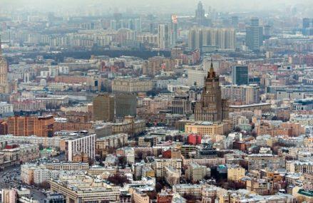 Самые дешевые районы Москвы: где в столице найти жилье по низким ценам