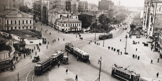 Удивительная Москва 1934 года