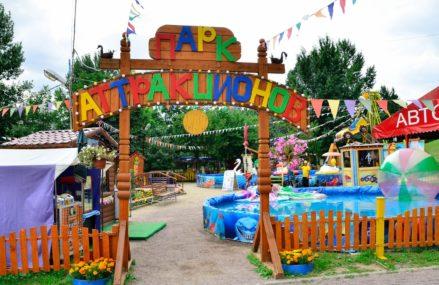 Детские места Москвы