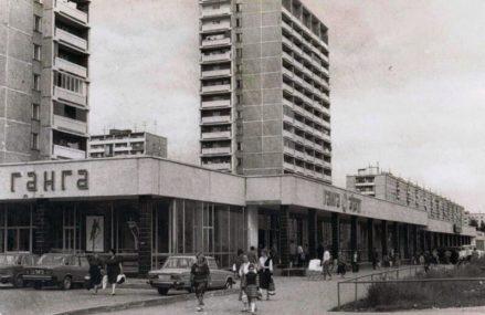 Магазин «Ганга», середина 80-х.