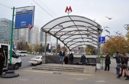 Самую дешевую съемную квартиру Москвы нашли в Перово