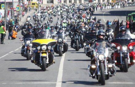 Ежегодный парад мотоциклов состоится в Москве 5 мая в честь открытия мотосезона