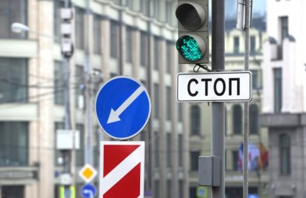На улицах Москвы ограничат движение транспорта из-за проведения репетиций Парада Победы