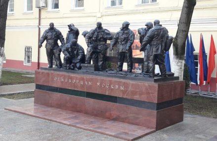 Памятник пожарным торжественно открыли в центре Москвы