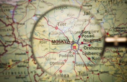 Расстояние от Москвы до других городов России и СНГ