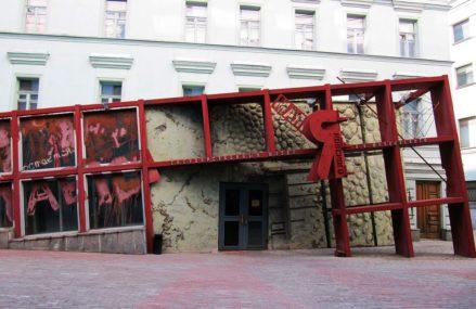 Дома-музеи писателей и поэтов в Москве